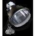 Arcadia 20cm Clamp Lamp - Graphite